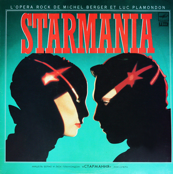 Michel BergerLuc Plamondon ‎– Starmania