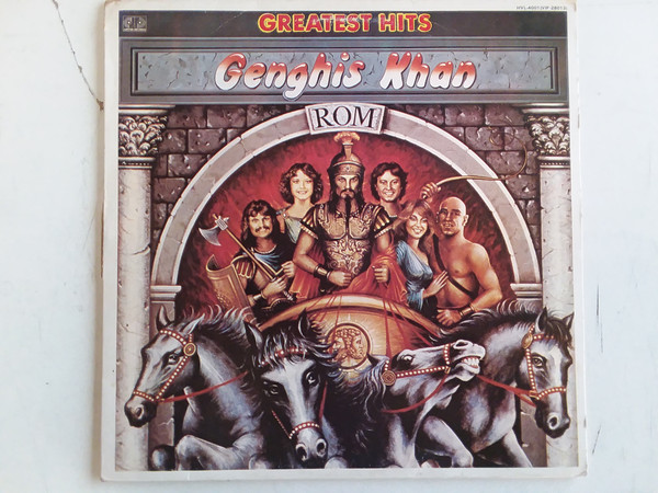 Genghis Khan ‎– Greatest Hits