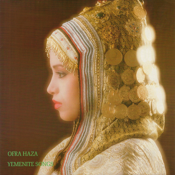 Ofra Haza ‎– Yemenite Songs