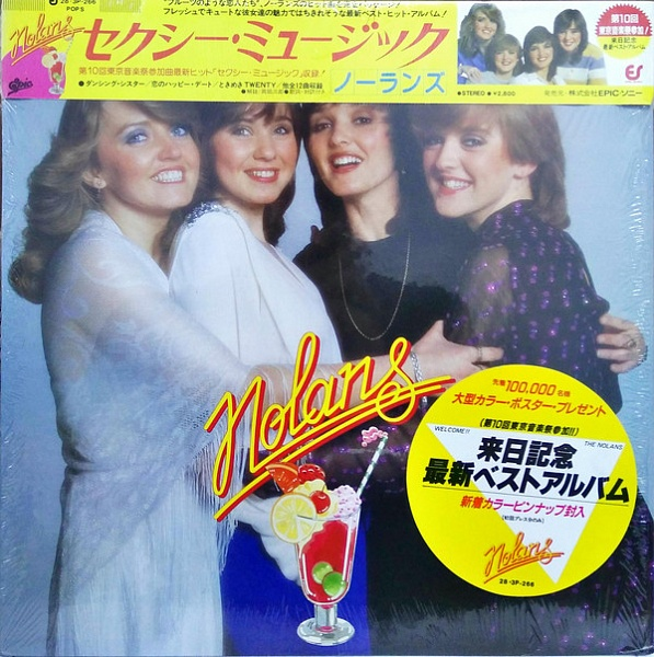 The Nolans ‎– Sexy Music